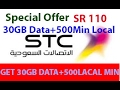 How to Get 30 GB Data+500 minute's in 130 Riyal | Sawa Special offer Hindi/Urdu