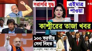 latest bd bangla news today Videos - votube net