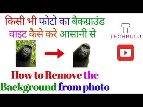 How to Remove the Background from an Image or photo -  Live Demo - Step by Step - Hindi