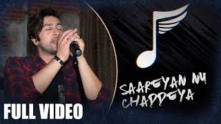 Full Video | Launch Of Adhyayan Suman