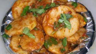 जब कुछ हल्का खाने का मन करे तो बनाये ये टेस्टी और चटपटी आलू चाट | Quick Spicy Masala Aloo Chaat
