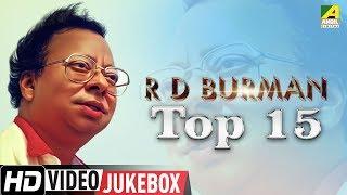 Top 15 Bengali Songs Of R D Burman , Bengali Movie Songs Video Jukebox , আর ডি বর্মন