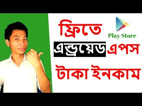 Create Free Android Application Without Coding Bangla Tutorial | Earn Money From Google Play Store