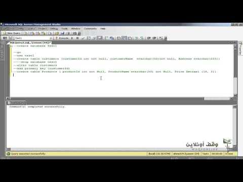 Sql Server 2008- 44- constraint