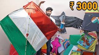 KITE STASH 2019 | 15 aug special kite collection