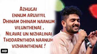 Yaen Yennai Pirindhaai Song_Lyrics | SidSriram | Adithya Varma | Full Hd
