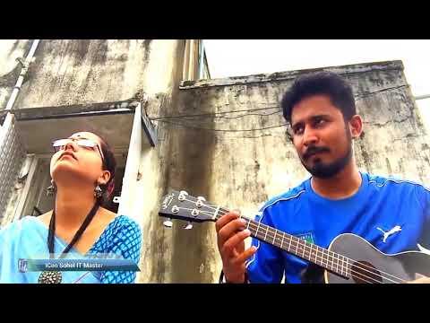 ফাকি দিয়া পলাইলি আসাম | Faki diya Polaili Asam ♪ Bangla Folk Song