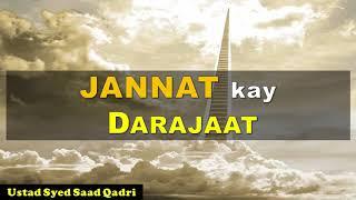 Jannat kay Darajat - Levels