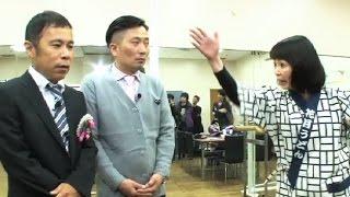 ゼロテレビ「めちゃユル#9 岡村隆史の原点をめぐる大阪の旅」ダイジェスト