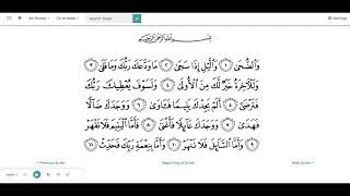 Surah That Cures Depression and Helps With Imaan!