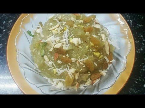 Upvas( fast) recipe/ sweet potato sweet/शक्कर कंद का हलवा बनाये की विधि/શક્કરીયાં સીરો બનાવા નીરીત/