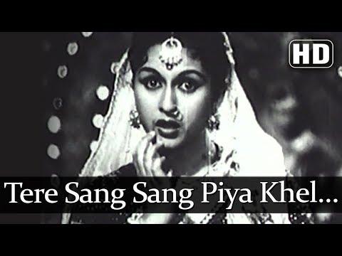 Tere Sang Sang Piya Khel Ke (HD) - Insaniyat (1955) Song - Bina Rai - Dev Anand - Old Classic Songs