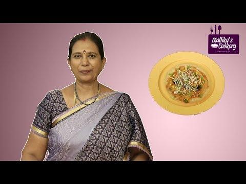 Khakhra Pizza | Mallika Badrinath Recipes | Quick Snack In 2 Minutes