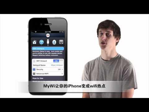 一些越狱你iDevice的理由 (Reasons to Jailbreak iPhone, iPad, or iPod Touch Chinese Subtitles)