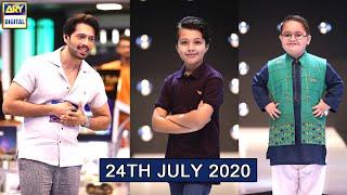 Jeeto Pakistan   Special Guest : Ahmed Shah, Pehlaaj Hassan & Aadi Adeel Amjad
