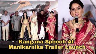 kangana Ranaut Powerfull Speech At Manikarnika Trailer Launch