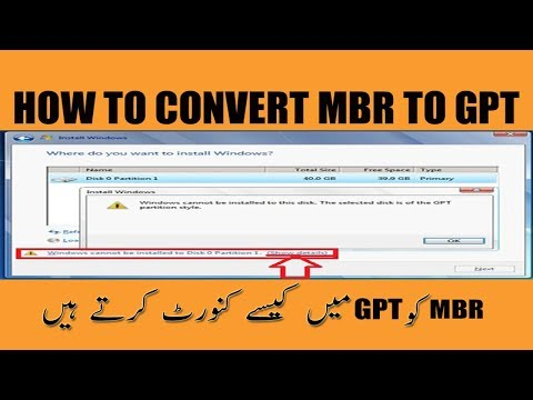 How to Convert MBR to GPT During Windows Installation | Hindi / Urdu