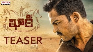 Khakee (The Power Of Police) Official Teaser || Khakee Telugu Movie || Karthi, RakulPreet || Ghibran