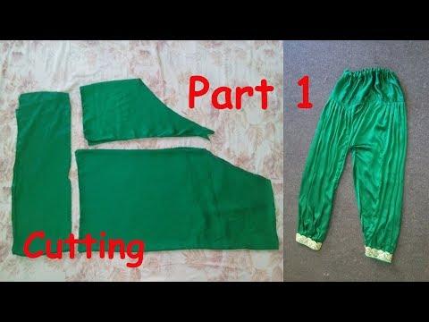 Patiala Salwar| Patiala Salwar Drafting & Cutting in Simple & Easy way |Make a Patylla Salwar|Part 1
