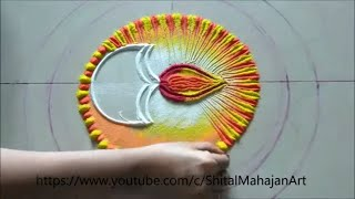 Super easy,small and attractive diya rangoli design for diwali festival|rangoli by Shital Mahajan