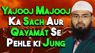 Kya Yajooj Majooj Aakar Chale Gai Hai Aur Qayamat Ke Qarib Jung Kya Talwar Aur Nezo Se Hogi