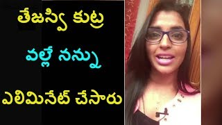 Bigg Boss Contestant Anchor shyamala interacted with fans on