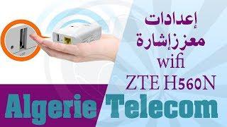 how to configure zte router - Sharmaji Updates - PakVim net HD