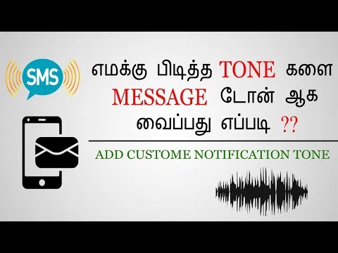 how to add custom notification tone on android ? in Tamil - தமிழில்