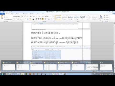 how to create fille setup in vb net 2010