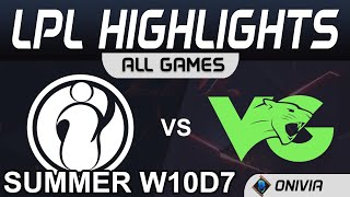 IG vs VG Highlights ALL GAMES LPL Summer Season 2020 W10D7 Invictus Gaming vs Vici Gaming by Onivia
