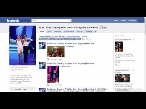 Make Admin in New Facebook Page