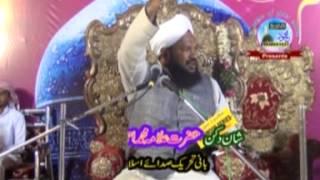 allama ahmad naqshbandi sahab tazeem ki ahmiyyat pt6