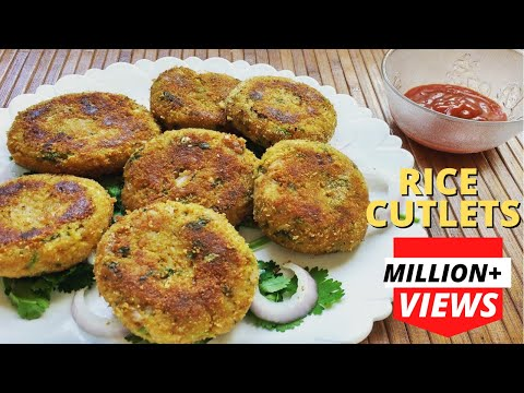 Rice Cutlets using Leftover Rice | Indian Snack Recipe | चावल के कटलेट्स
