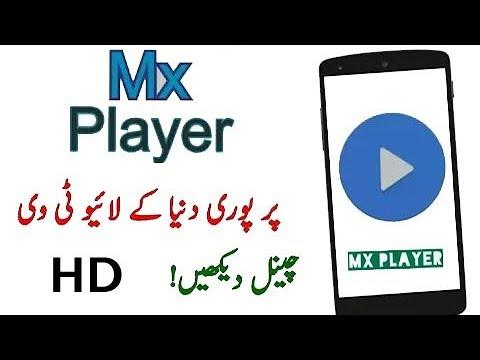 Watch Live TV With Mx Player | Pakistani , Indian , Worldwidw