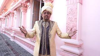 Dubraj Persad - Shaadi Karo [Official Music Video] (2021 Traditional Chutney)