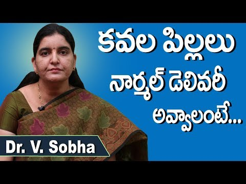 Twins Baby Normal Delivery | Tips For Pregnant Carrying Twins | Dr.V.Sobha | Doctors Tv Telugu