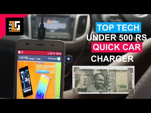Top Tech | Super Car Charger | Smartphone Mobile Charge | Tamil Techguruji