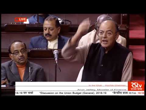 ARUN JAITLEY ON GST AND REVENUE COLLECTION AT RAJYASABHA