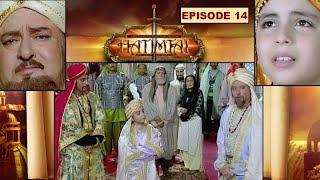 HATIMTAI || हातिमताई || HINDI SERIES || PART 14 || LODI FILMS || AFZAL AHMED KHAN ||