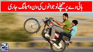 One-Wheeling on the rise in Faisalabad