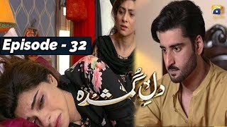 Dil-e-Gumshuda - EP 32 - 12th Nov 2019 - HAR PAL GEO DRAMAS