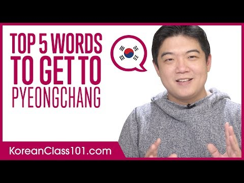 Learn the Top 5 Words to Get to PyeongChang!