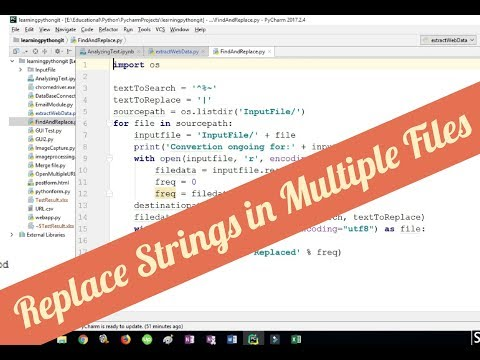 Find and Replace Strings in Multiple Files Using Python