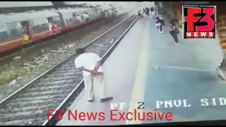 Local Train Ke Saath Maut Ka Khel