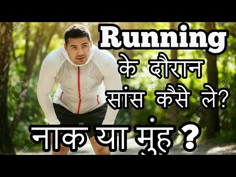 How to breathe while running?? ||Hindi|| by Rajnish pathak..