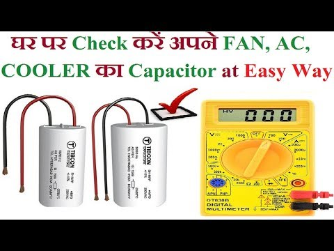 How to Check Capacitor ? Ceiling Fan, Table Fan, Motor, AC, Cooler etc | Test Smd Without Multimeter