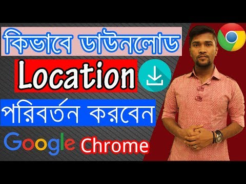 How to Change Default Download Location in Google Chrome | Bangla Tutorial