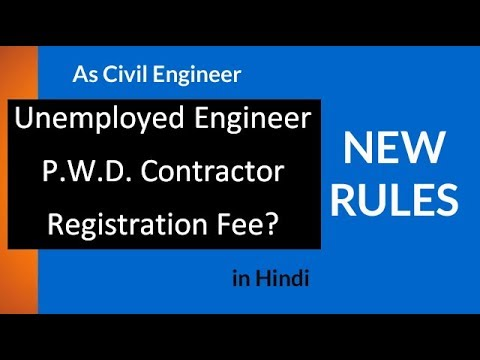 New Government Rule (Maharashtra G.R.) for registration of PWD Contractor Licence l Suraj Laghe