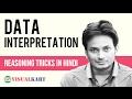 Data Interpretation (Complete Concept) in Hindi