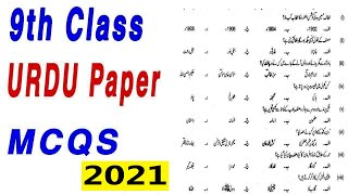 3:32) 9Th Class Paper Scheme 2019 Video - PlayKindle org